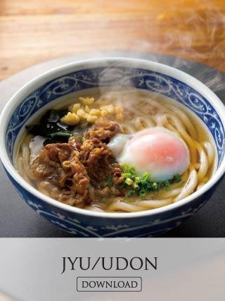 Yayoi japanese teishoku restaurant food menu sydney japanese food menu jyuudon pdf forumfinder Choice Image