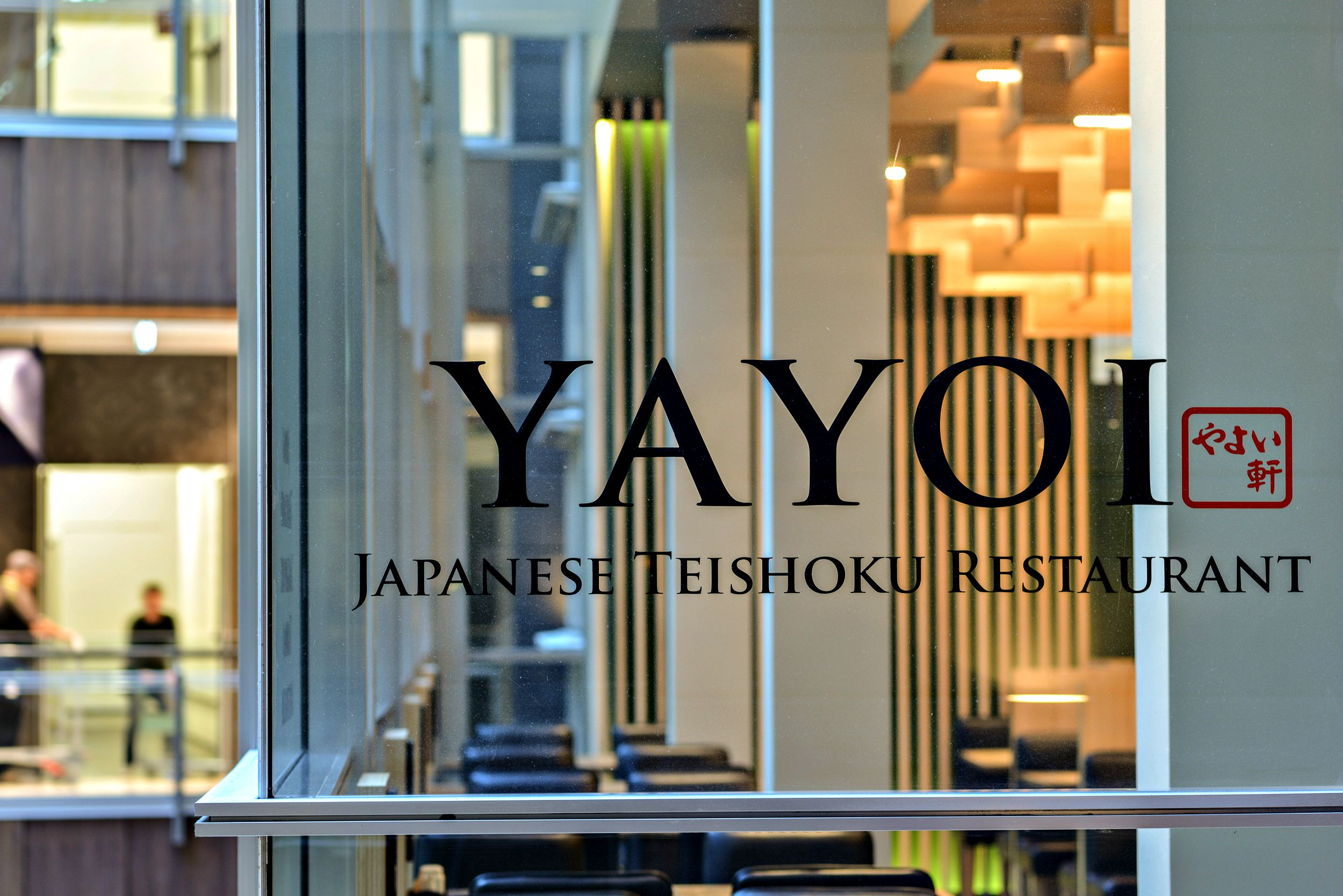 Yayoi Chain Japanese Restaurant Functions